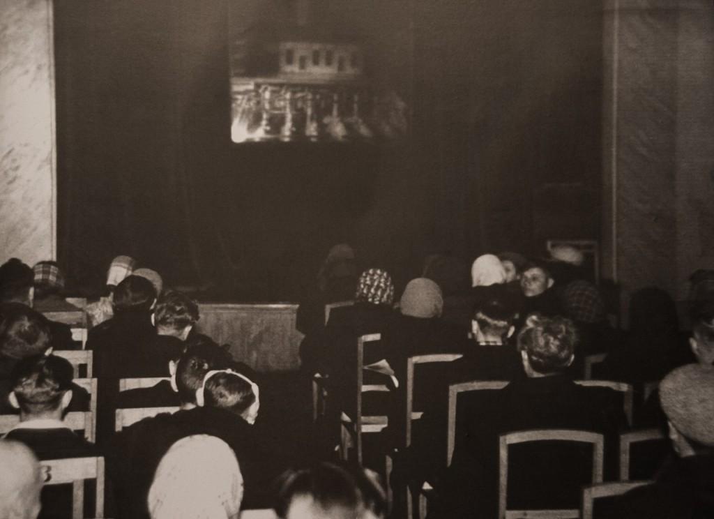 Дневное кино.1959 год.
