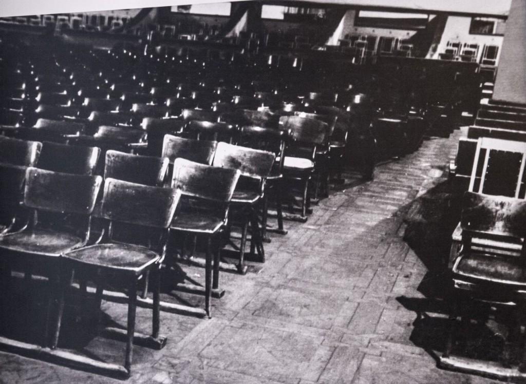 Зрительный зал. 1959год.