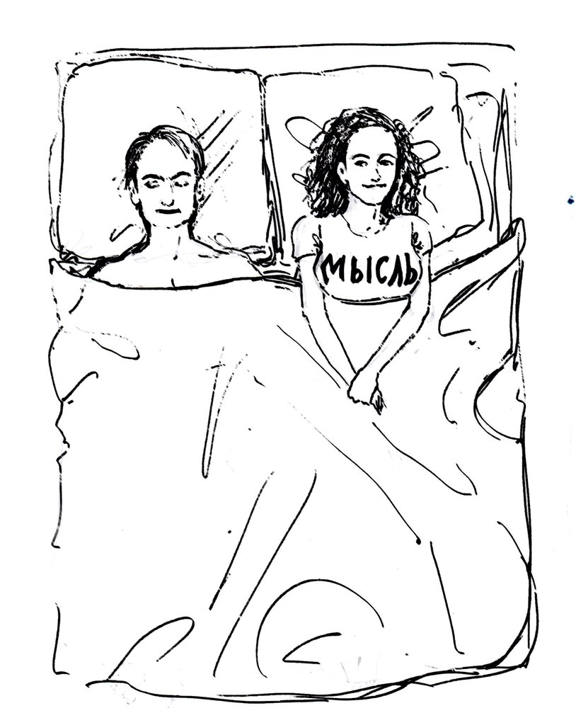 Иллюстрация: Жанна Оганесян