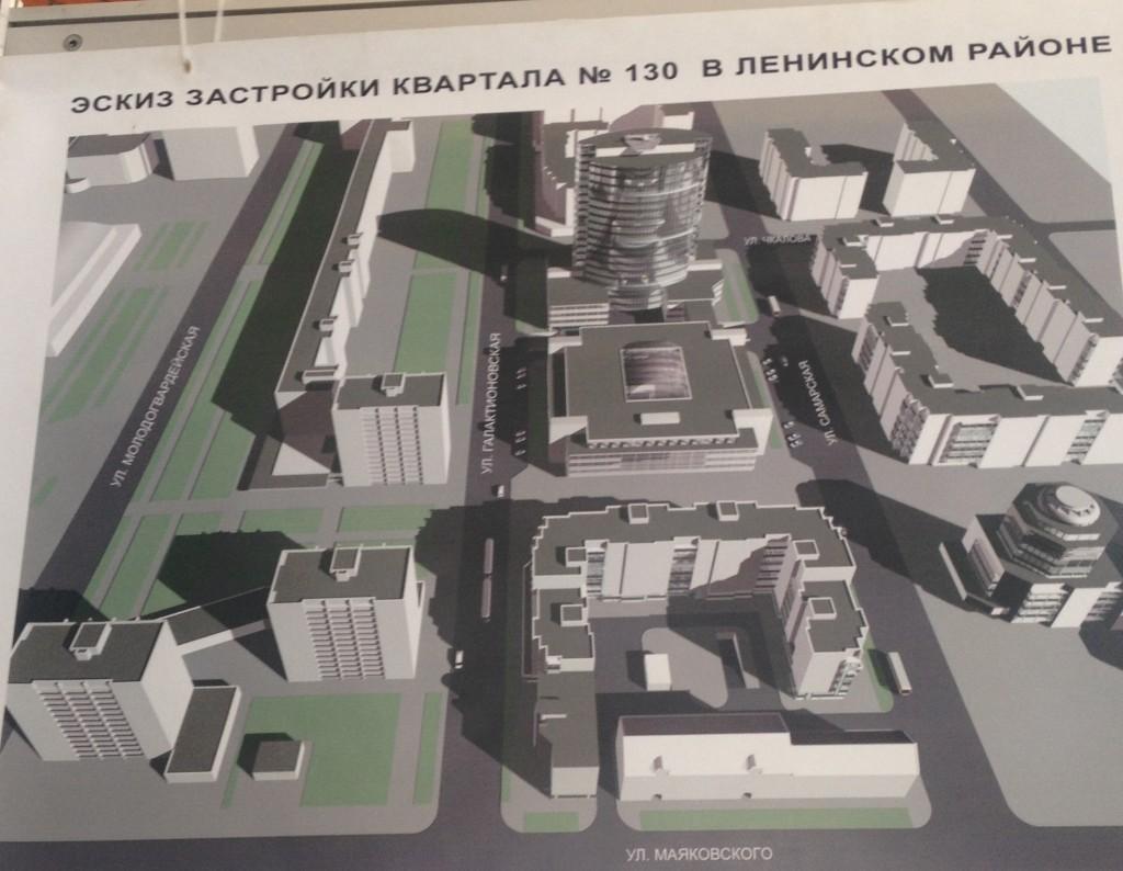 квартал 130 в Ленинском