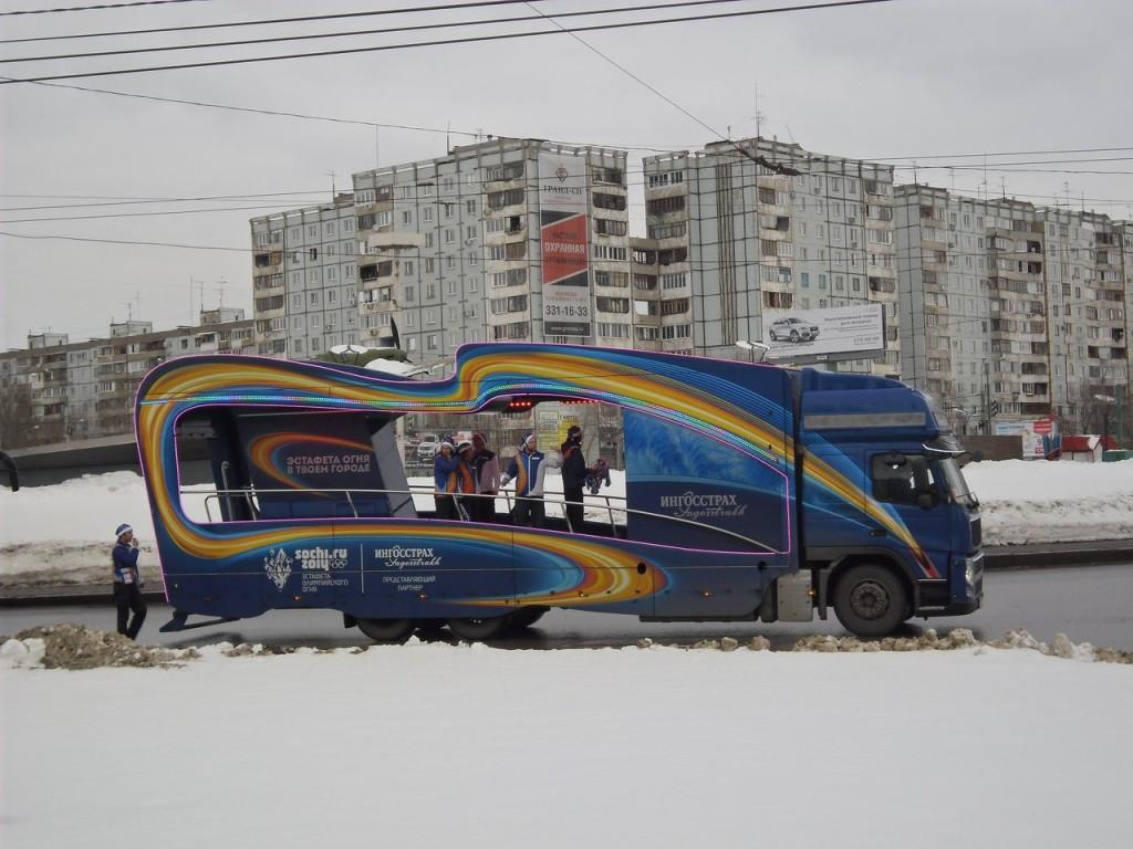 Фотография Вовки Архипова
