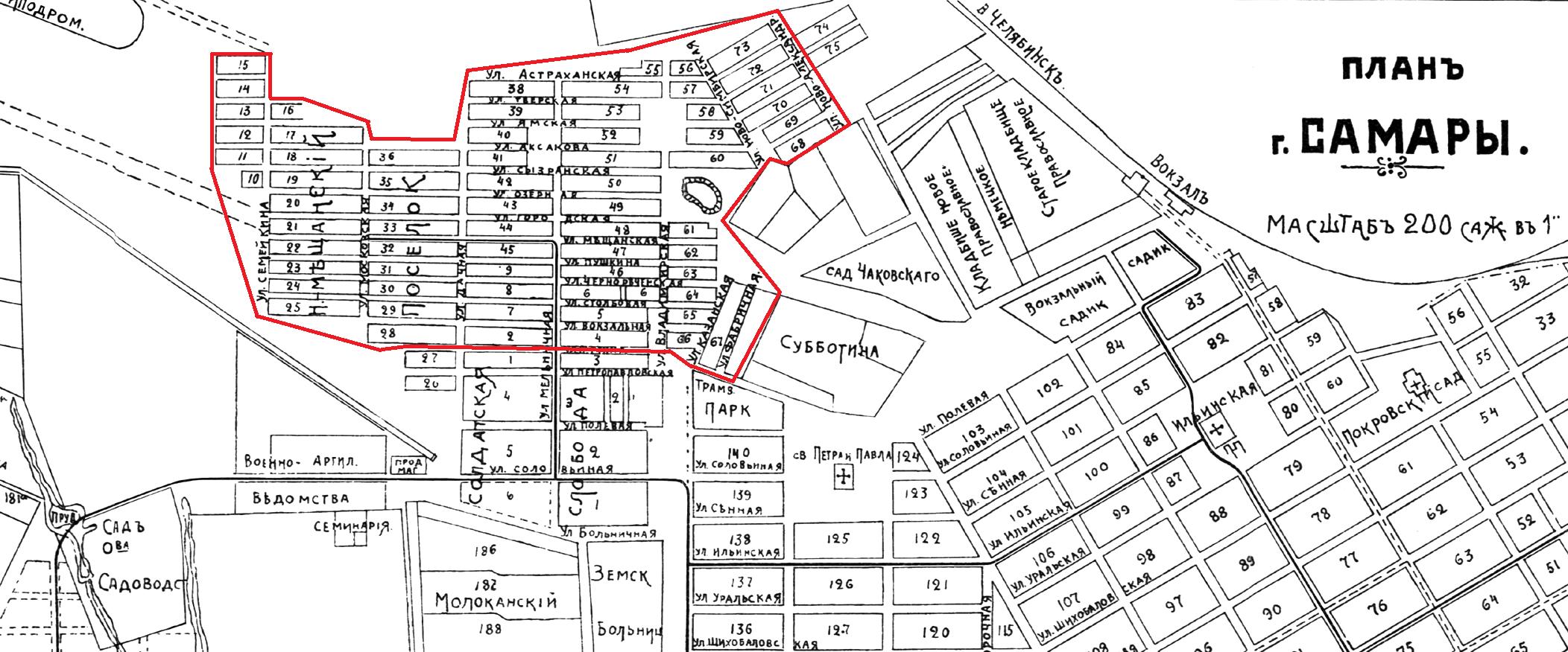 Карта Самары 1916 года