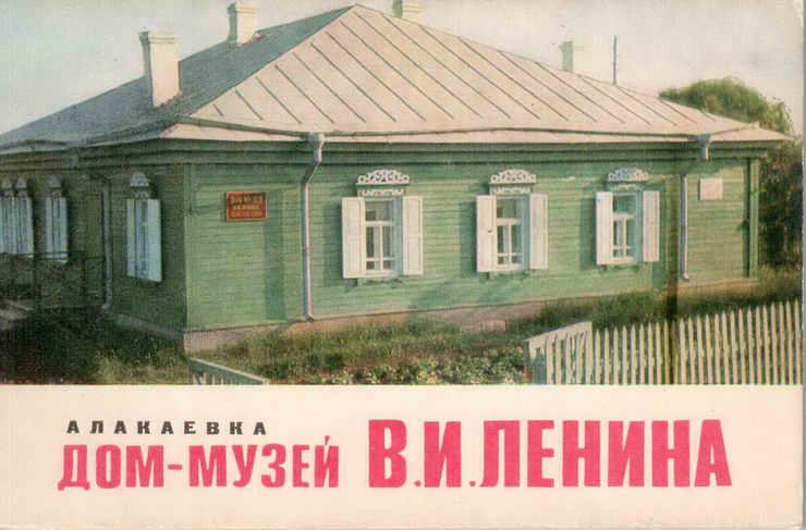 Фото с oldsamara.samgtu.ru