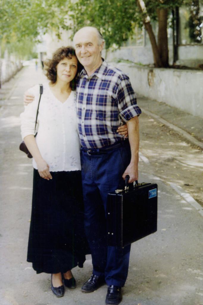Джон и Марина