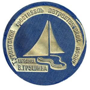 13 fest-logo 1