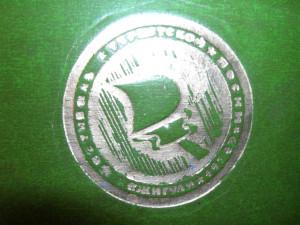 Fest Logo 197-
