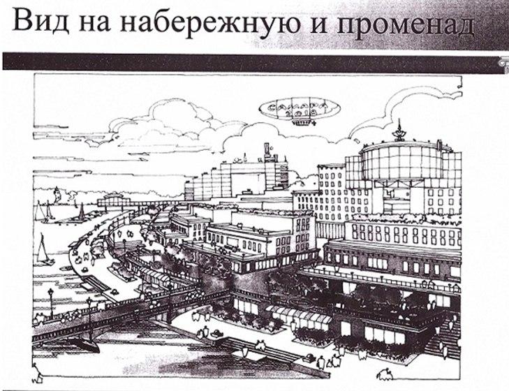 Фото с сайта zasekin.ru