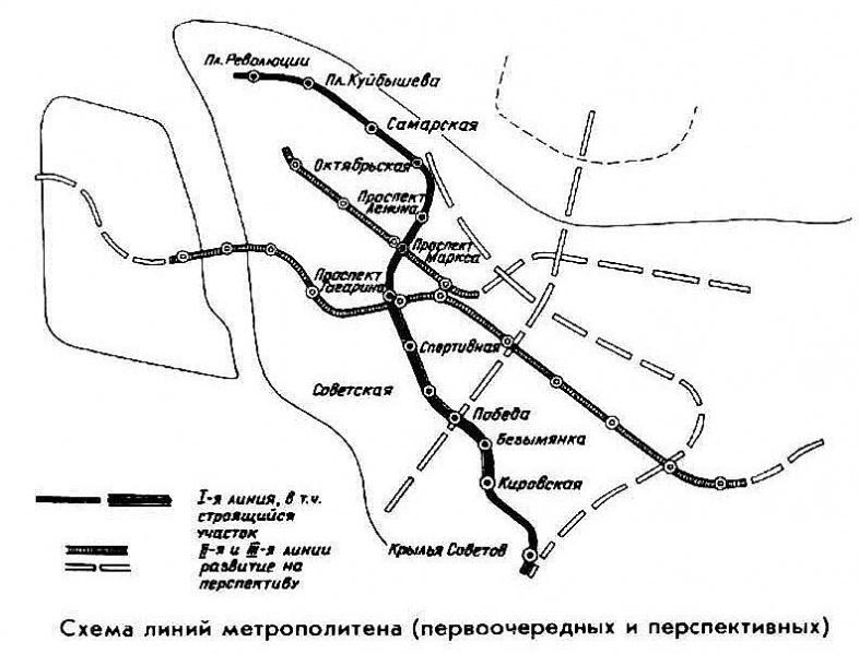 Источник - http://metro-info.ru/samara/10-karta-metro-samary.html