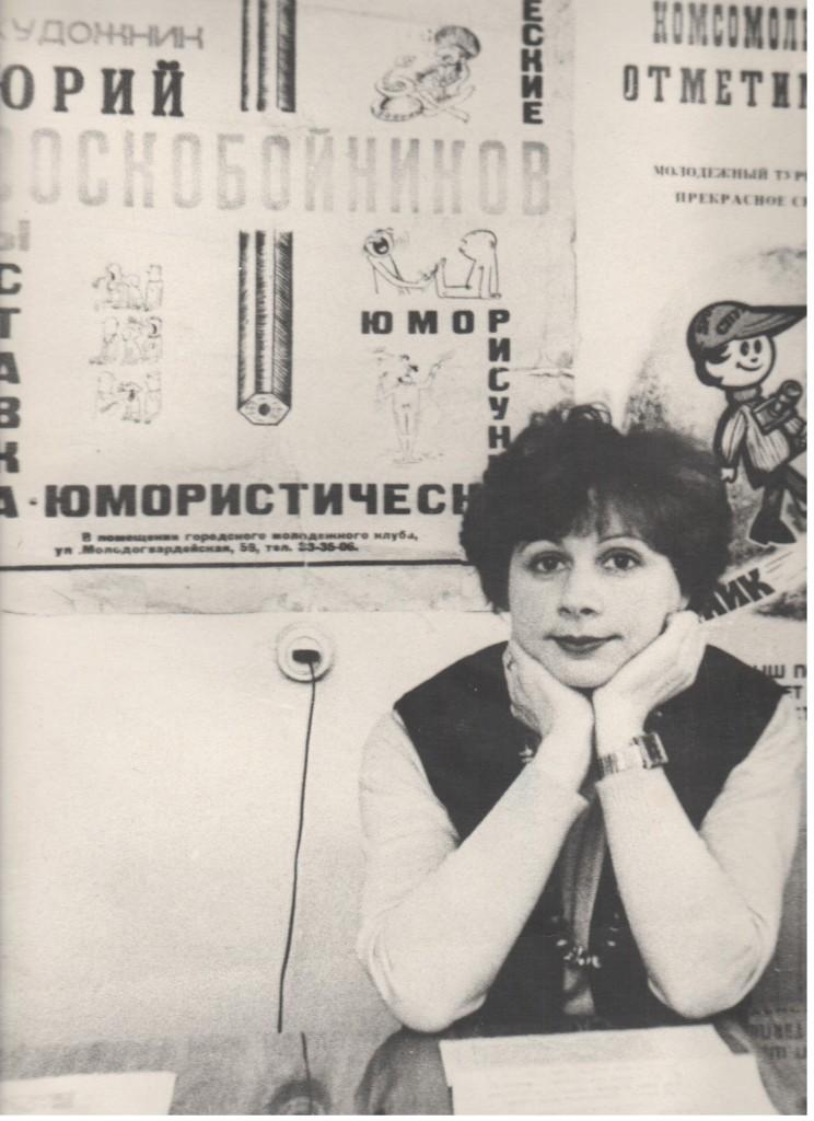 Всередакционно избранная Ирина Труханова