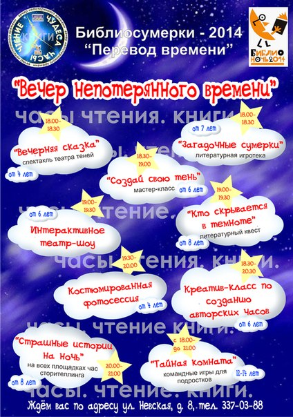 Сайт библиотеки: http://sodb.ru/