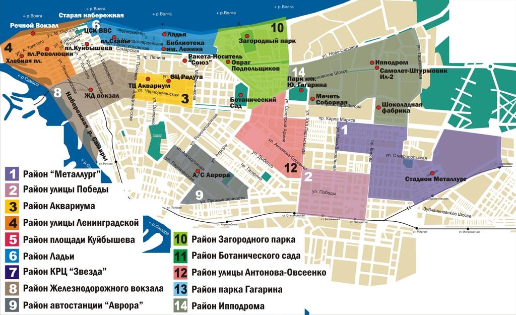 Карта психологических районов Самары, часть 1.