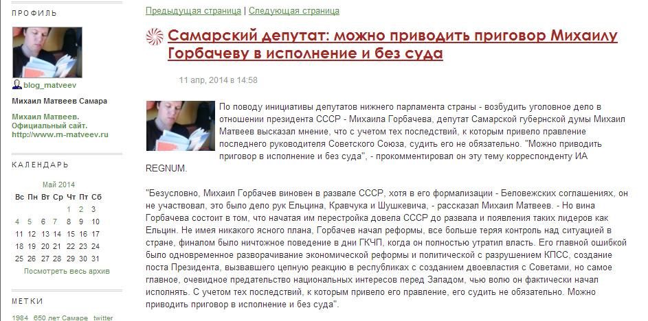 Скриншот 08.05.2014 133630.bmp