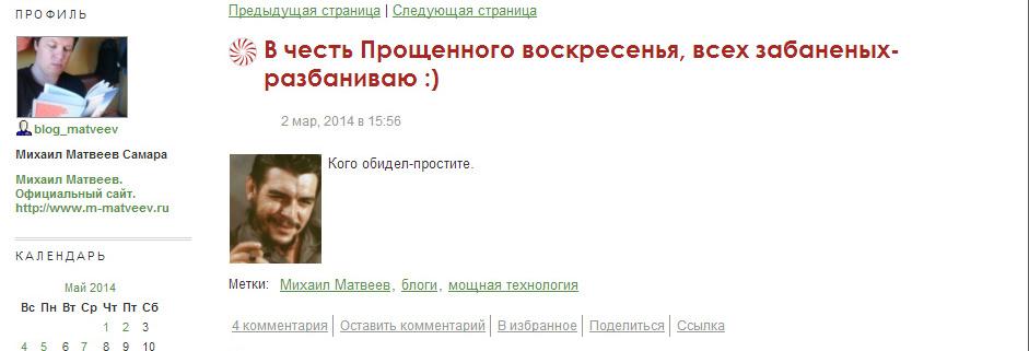 Скриншот 08.05.2014 135214.bmp