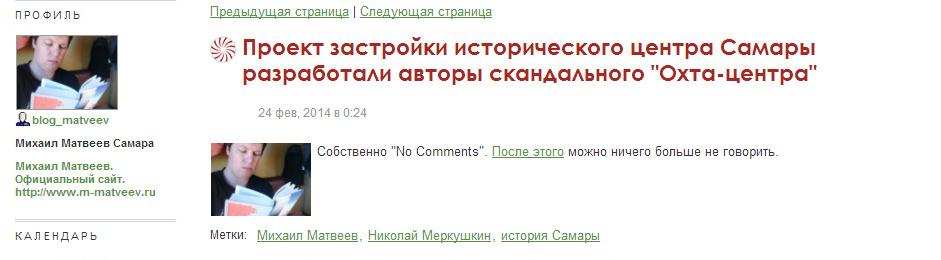 Скриншот 08.05.2014 135726.bmp