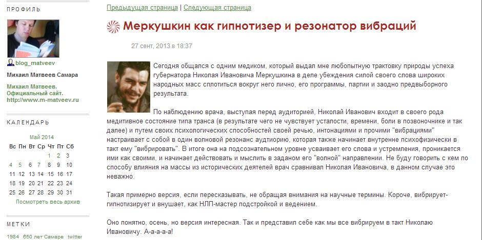 Скриншот 08.05.2014 144535.bmp