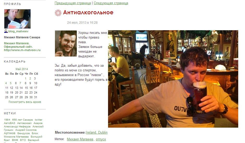 Скриншот 08.05.2014 150201.bmp