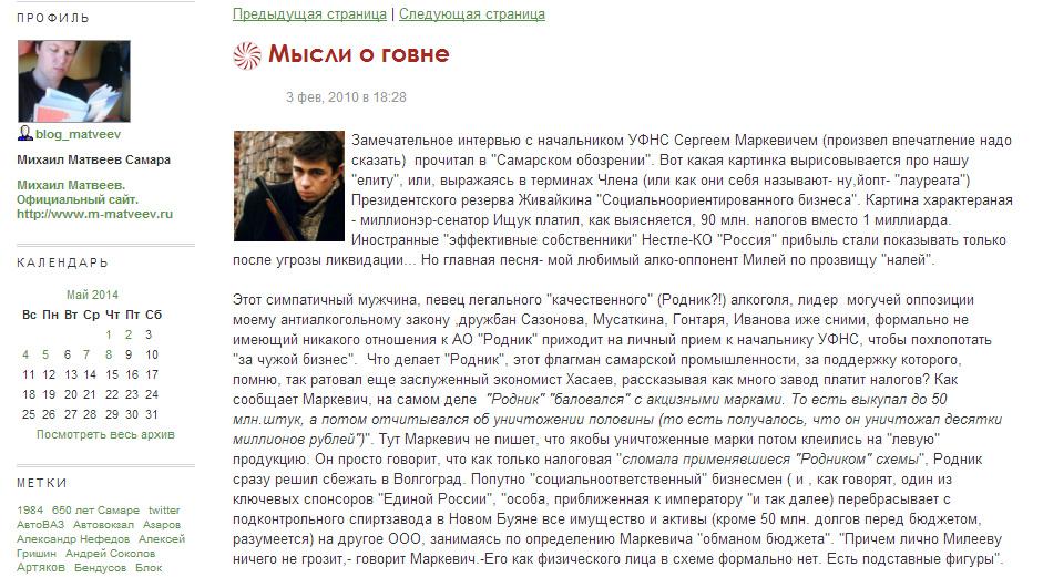 Скриншот 10.05.2014 03817.bmp