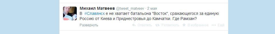 Скриншот 10.05.2014 14910