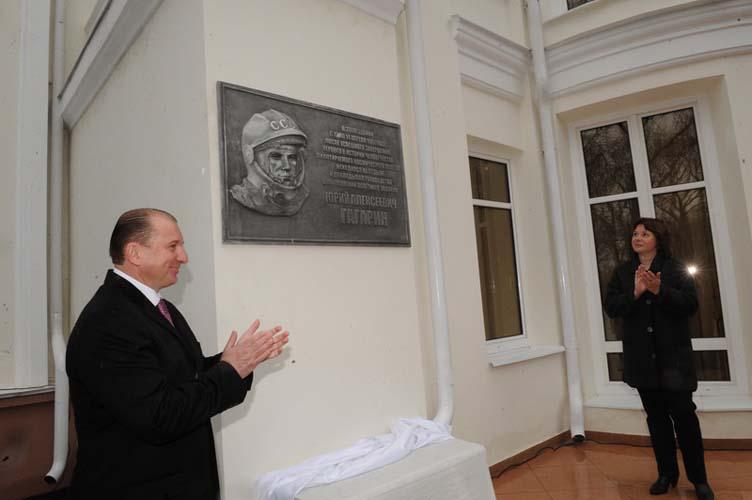 4.1-Гагарин