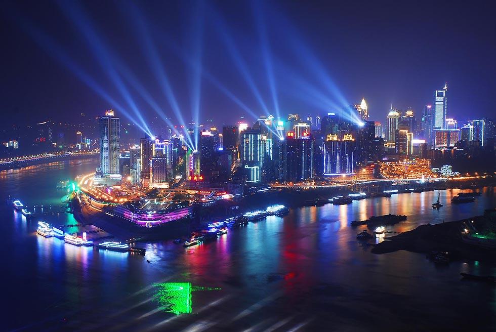 Chongqing-large