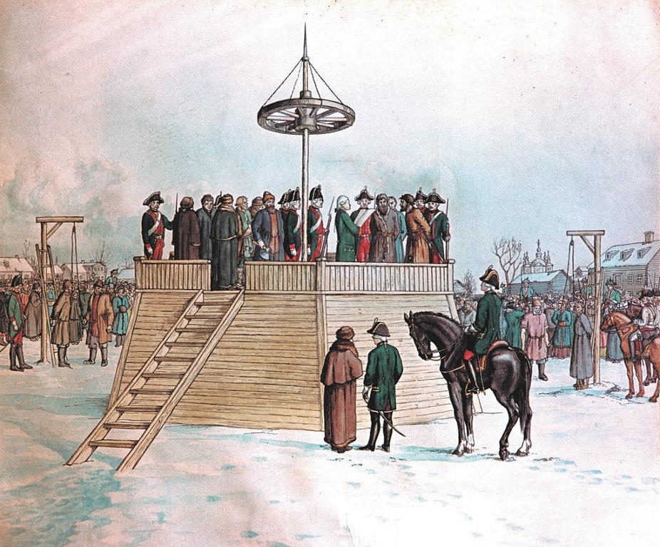 Казнь Пугачёва на Болотной площади. Акварель свидетеля событий