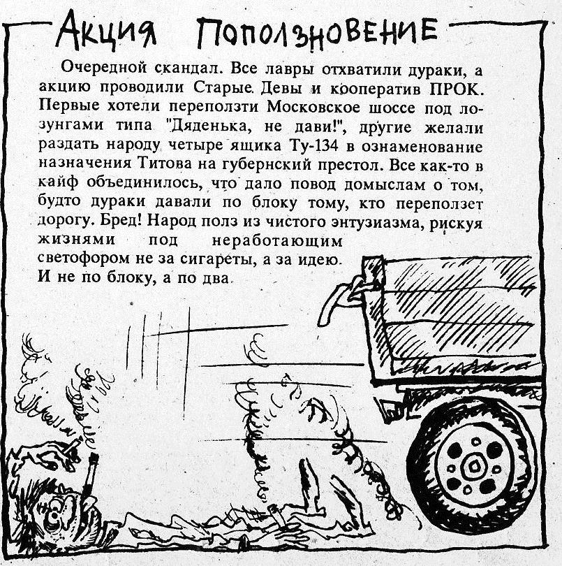 mHaKqEpuVq8