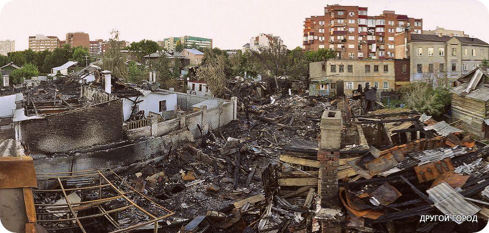 Панорама пожара