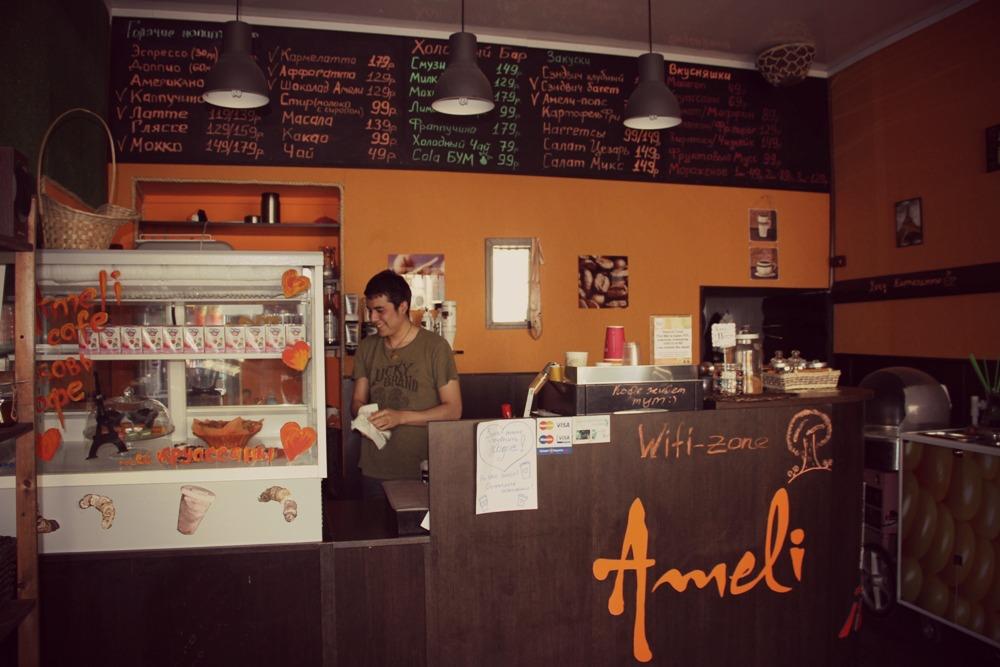 Амели кафе