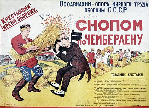Снопом_по_Чемберлену._1927-001