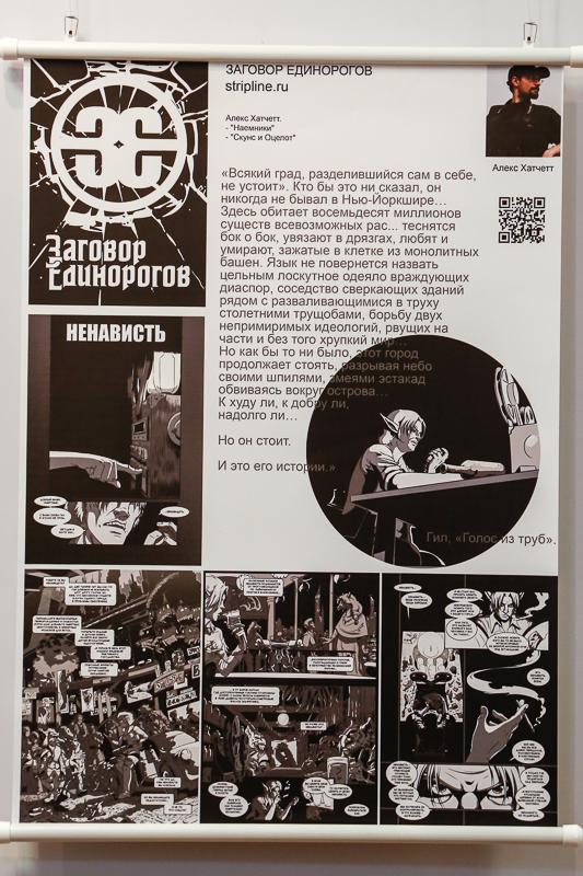 comics_ 2