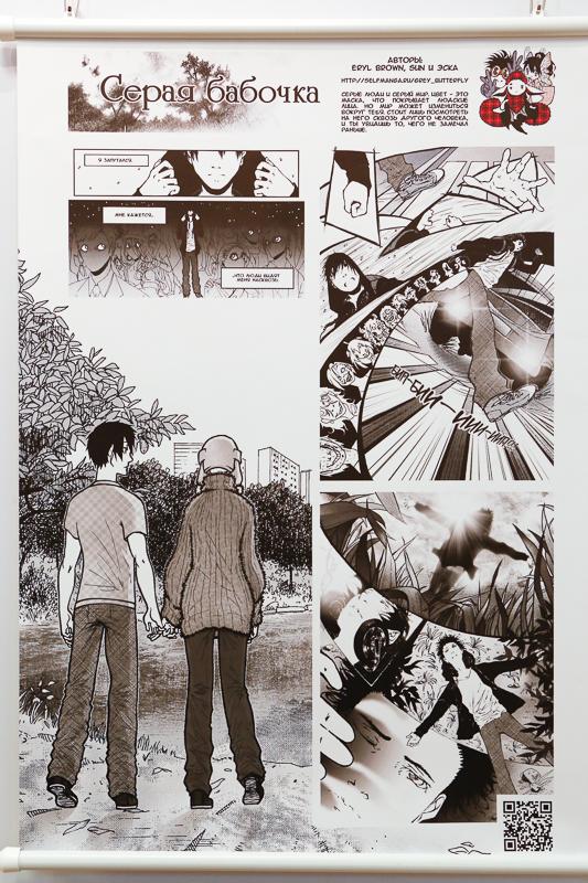 comics_ 6