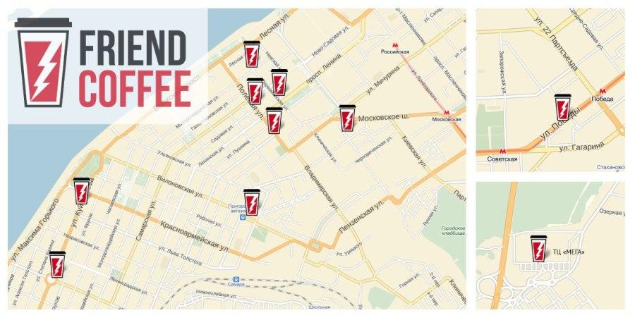 Все кафетерии Френд Кофе. Инфографика: Н. Пирожкова