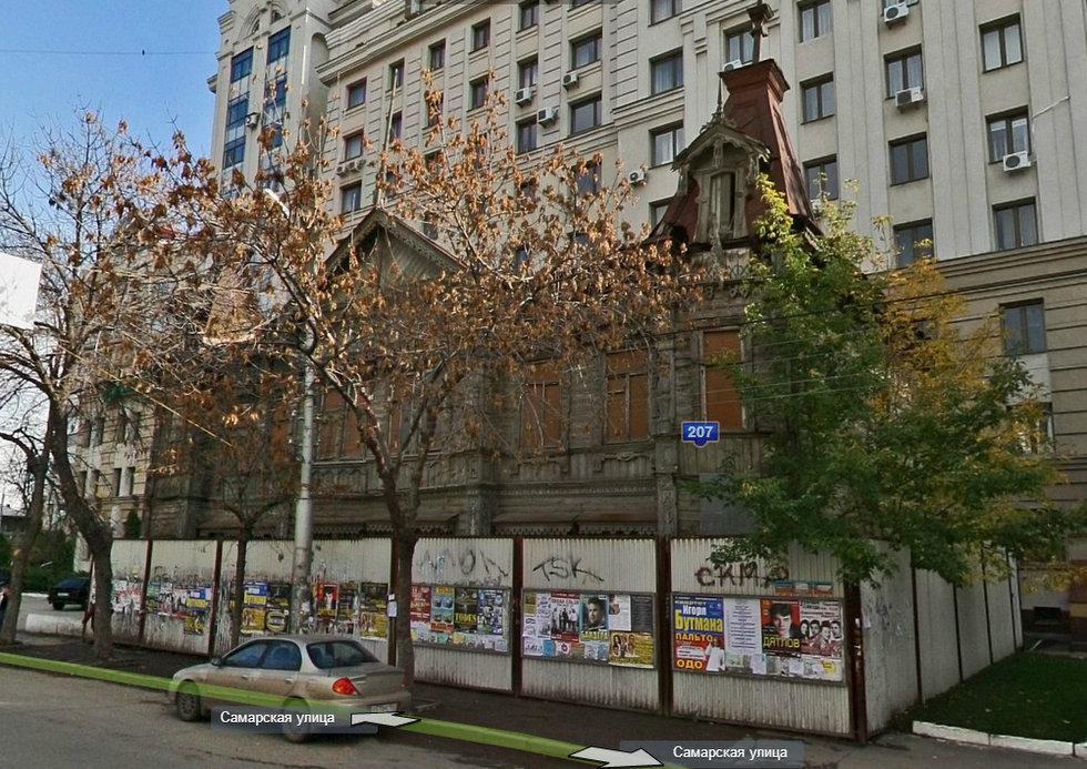"""Дом Маштакова Скриншот из сервиса """"Яндекс Панорамы"""""""