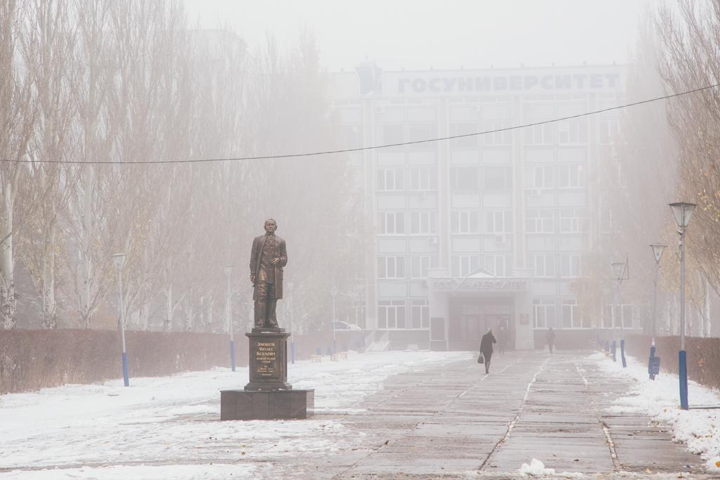 туман_00016