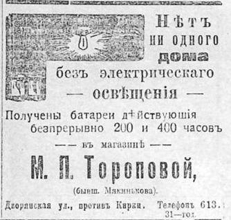 14101912