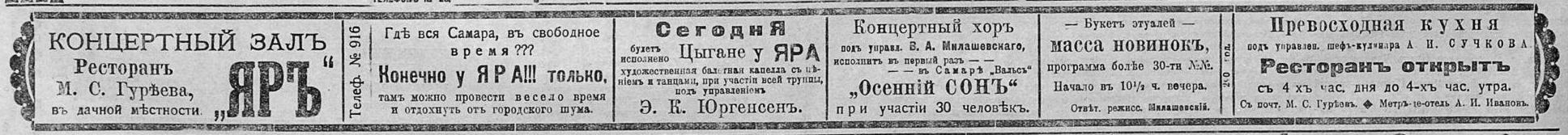 1912-1210