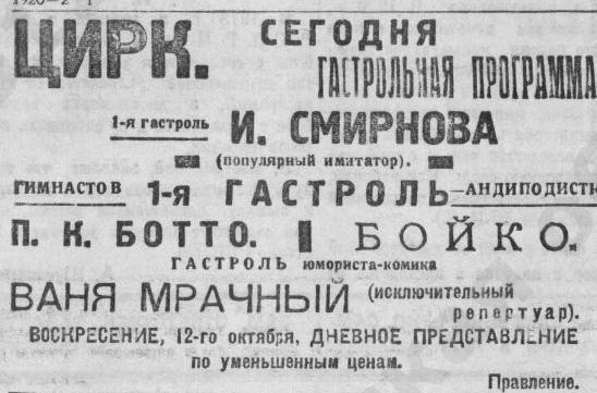 1924-1110
