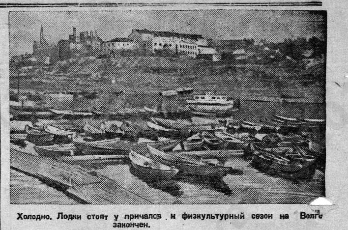 1934-0810
