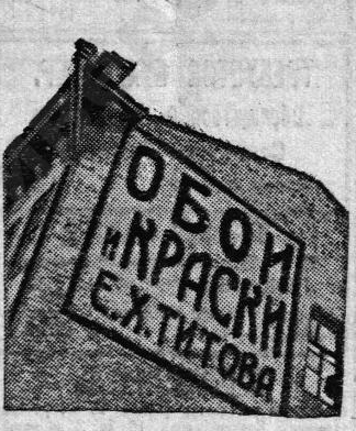 1934-1010