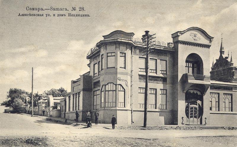 swhouse