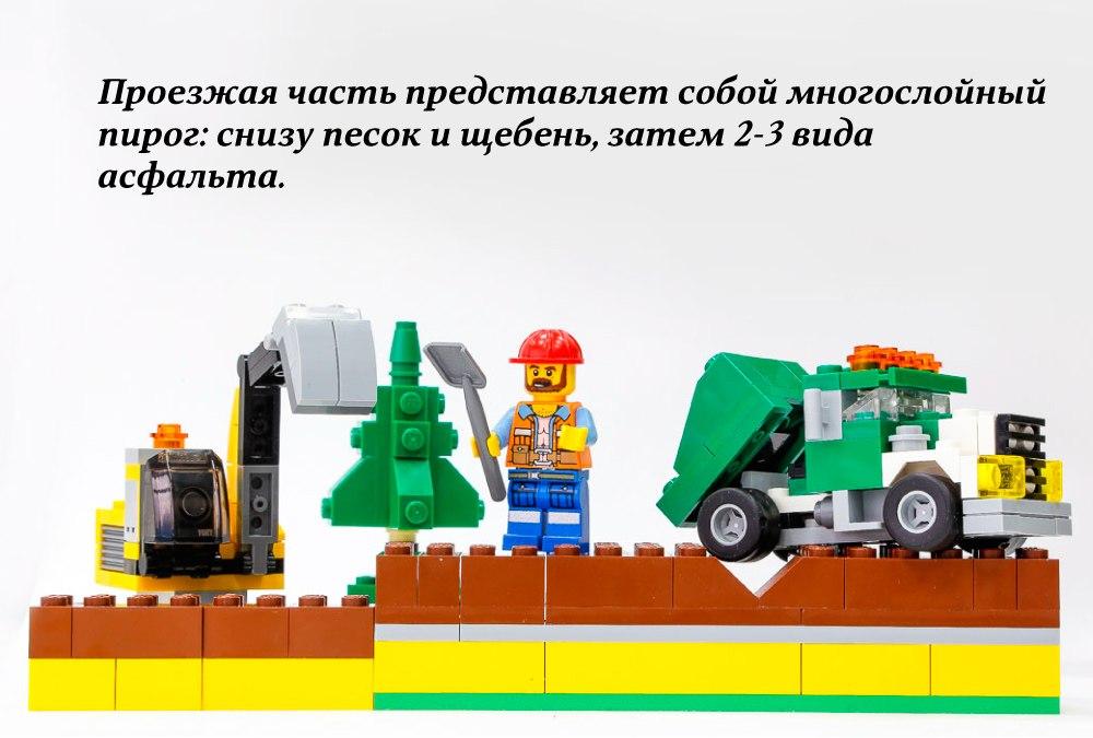 _3UsT0Vs254