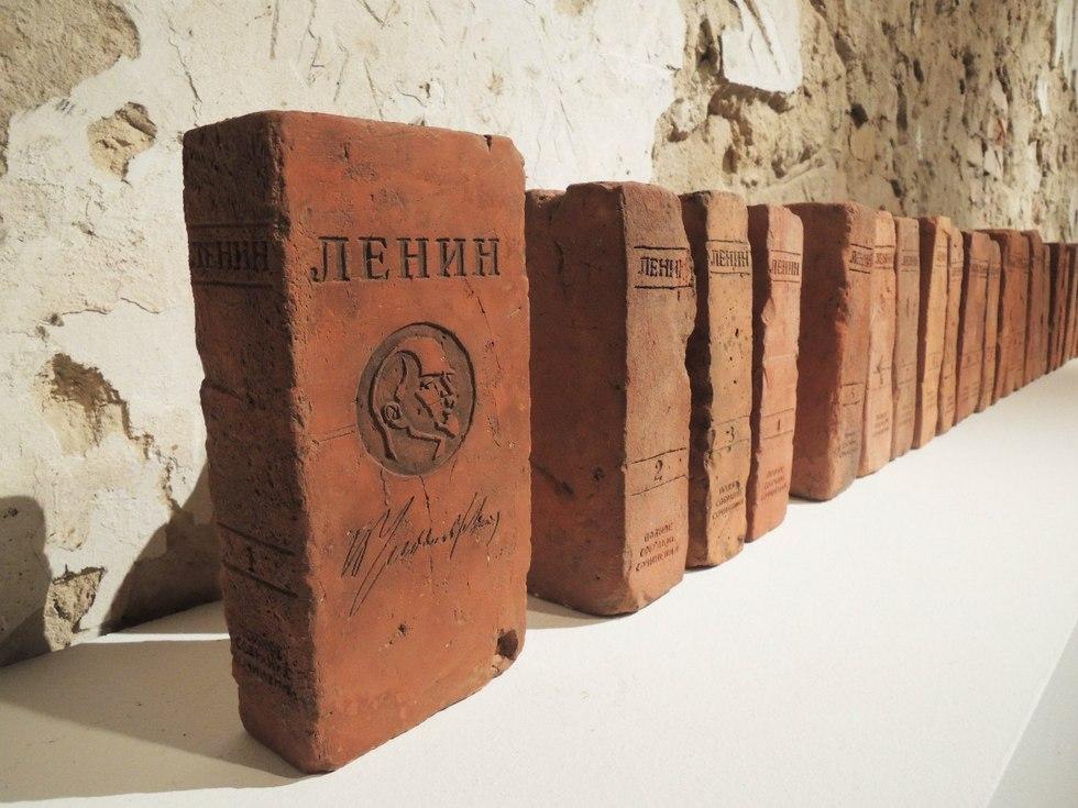 Полное собрание сочинений. Кирпич. 2013 г. Источник: http://bigvill.ru/