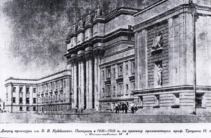 Здание театра в 1940-е.