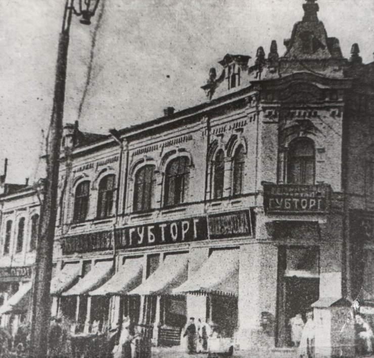 Мануфактурный магазин губторга. Пересечение Панской и Соборной. 1925