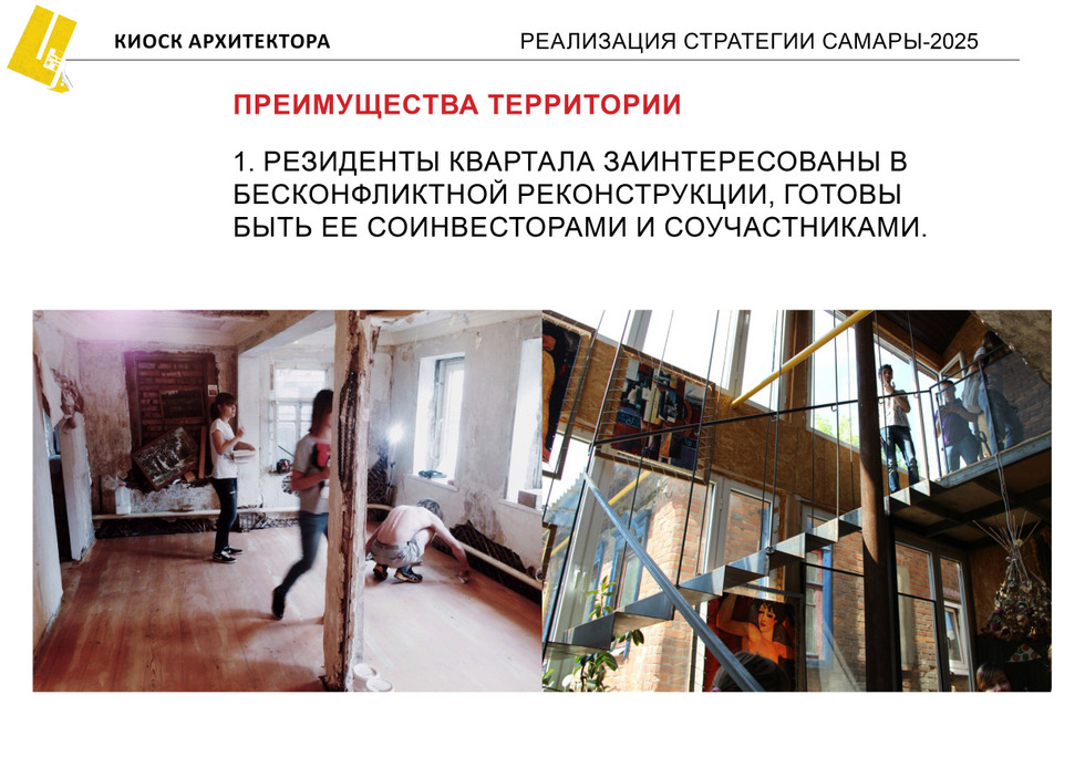 Презентация Киоск14