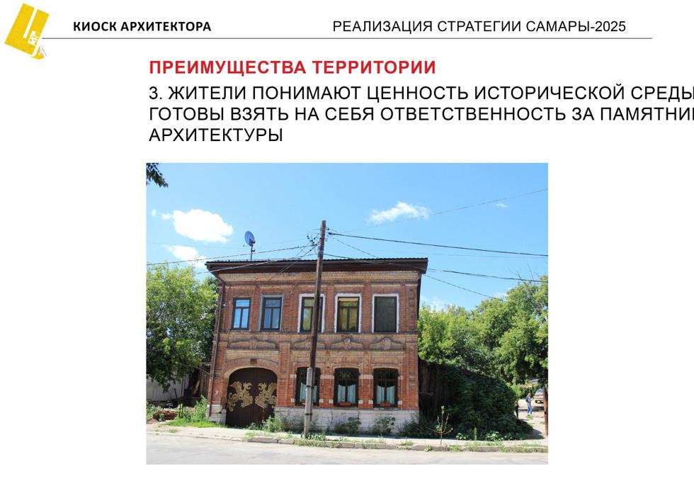 Презентация Киоск16 (1)