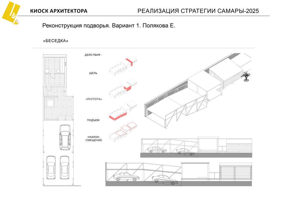Презентация Киоск22