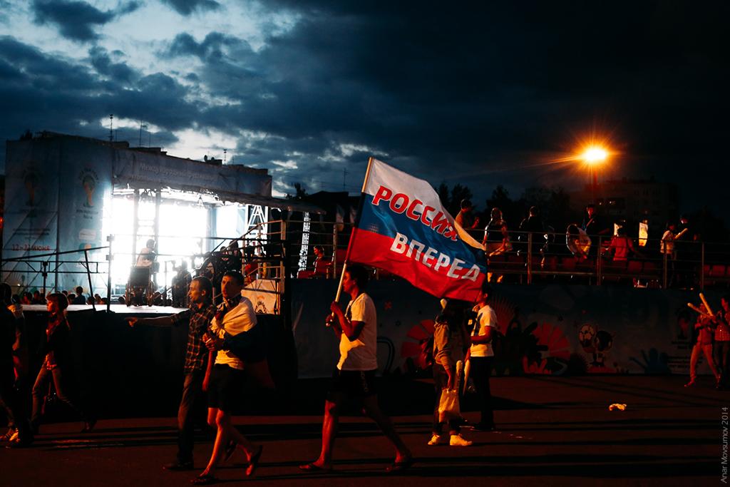 Фото: Анар Мовсумов