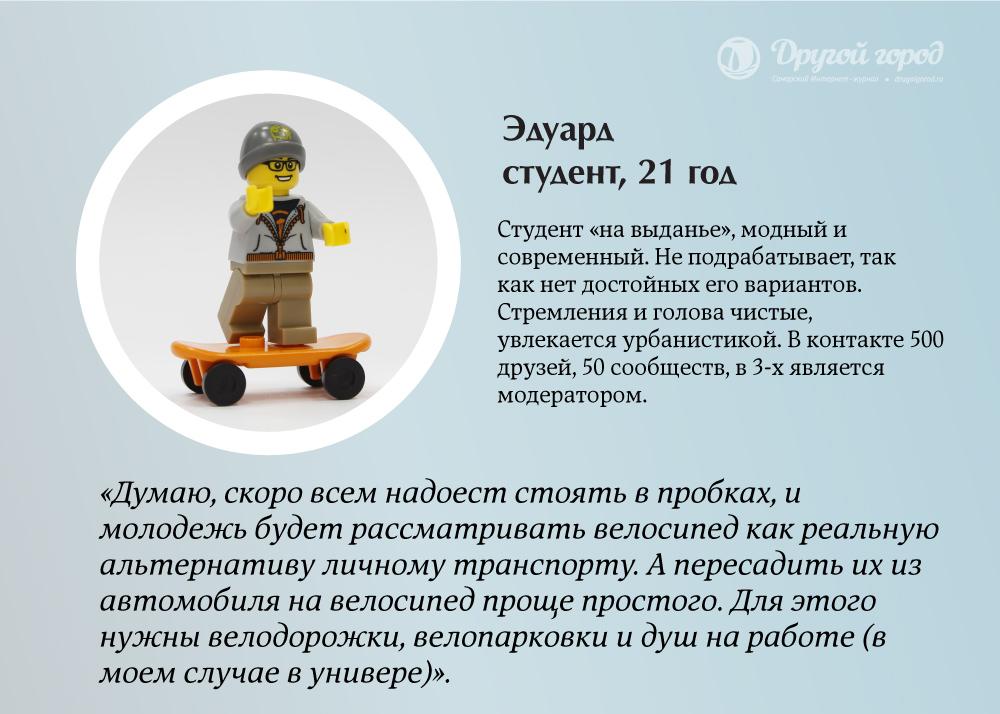 plushka_2_eduard