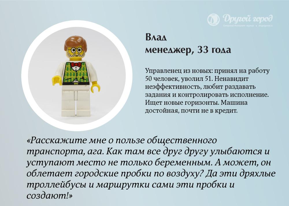 plushka_2_vlad